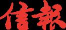 hket logo